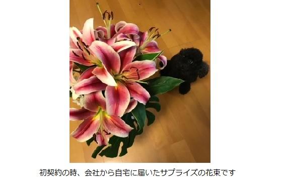篠原さん写真32
